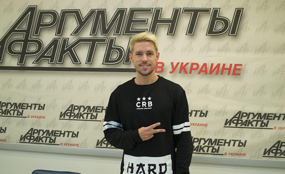Маркус Рива