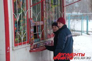 В Архангельской области продолжают спаивать молодежь