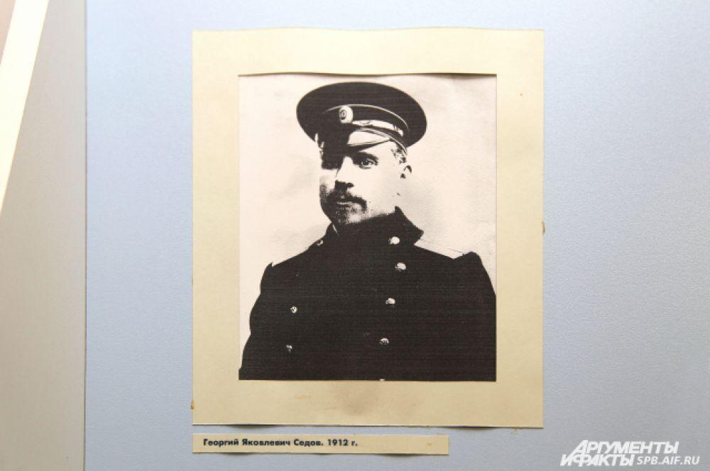 Георгий Яковлевич Седов. 1912 г.