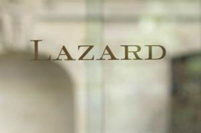 Лазард