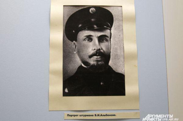 Портрет штурмана В.И. Альбанова