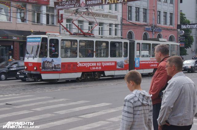 трамваи будут ходить со