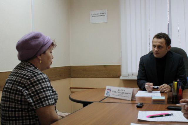 Павел Федяев. Приём избирателей в ноябре прошлого года.