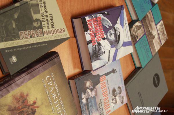 Книги, подаренные Чуровым музею.