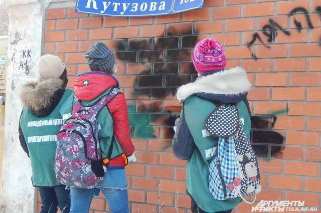 Кокс Куплю Новокузнецк Мефедрон Магазин Балаково