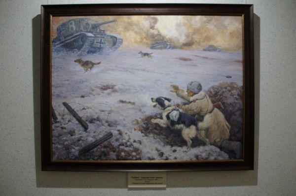 Собаки на войне освоили множество профессий: они были и связистами, и санитарами, и минёрами... На картине - собака-подрывник, которая, с привязанной к ней бомбой, бежит под танк для того, чтобы взорвать неприятеля. И погибнуть.