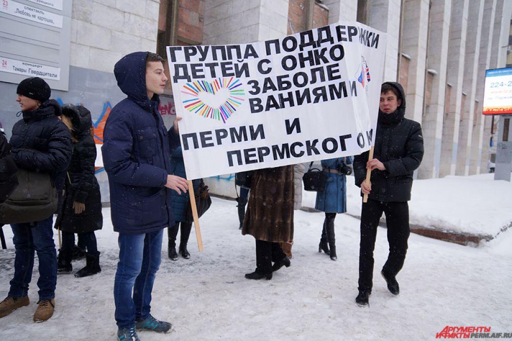 Участвовало в мероприятии около 30 неравнодушных жителей города.