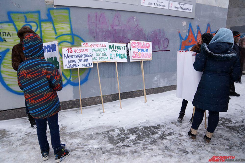 Ежегодное шествие в поддержку больных раком детей состоялось в краевом центре в воскресенье, 15 февраля.