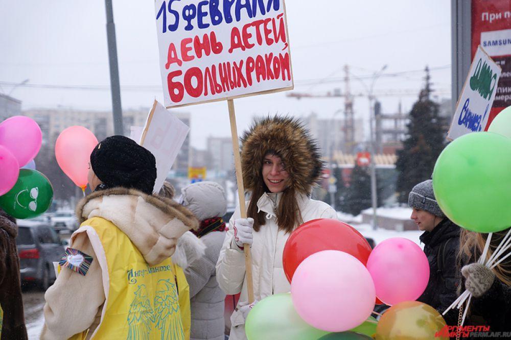 По словам директора фонда Татьяны Голубаевой, шествие пермяков приурочено к Международному дню борьбы с детскими раковыми заболеваниями.