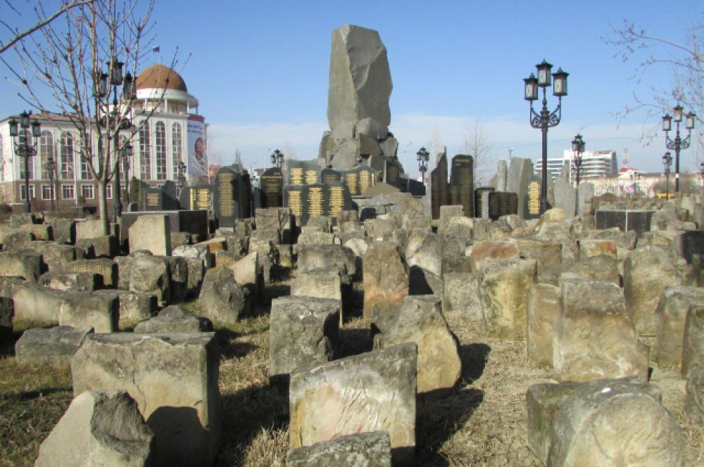 Мемориал памяти погибших в борьбе с международным терроризмом