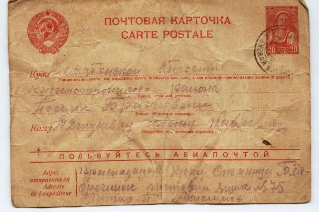 В архиве собирают письма с фронтов.