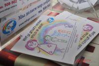 Малообеспеченные родители получат помощь от «Радуги»