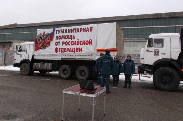 Рыбзавод Березово отправит на Донбасс 20 тонн консервов