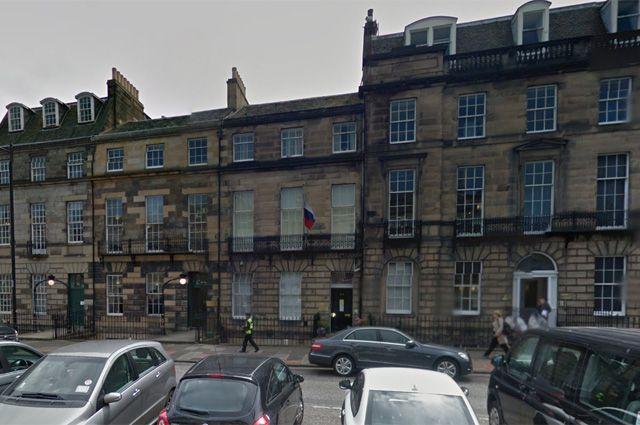 Генеральное консульство РФ в Шотландии.