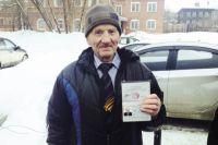 Анатолий Кузнецов сумел прописаться по ул. Республиканской, 100, а пока живет у родни.
