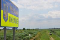 Государственная граница Украины