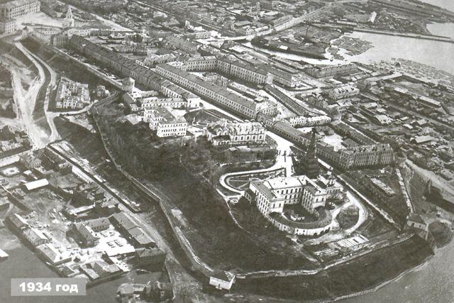 Казань, 1934 год.