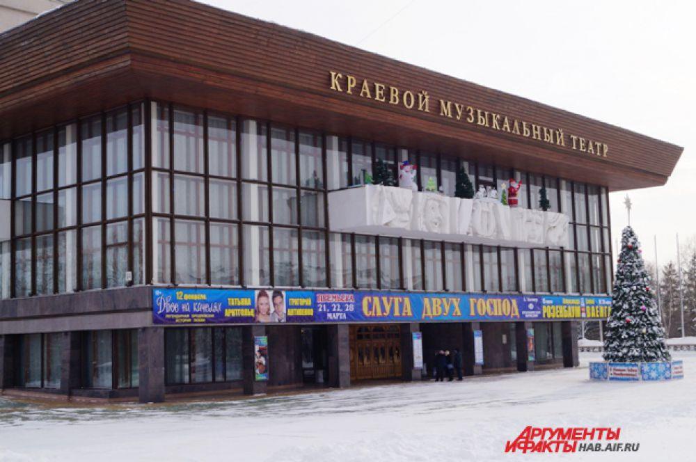 Труппа музыкального театра готовится к премьерам