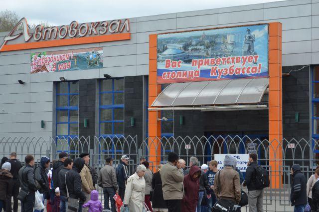 Автовокзал в Кемерове.