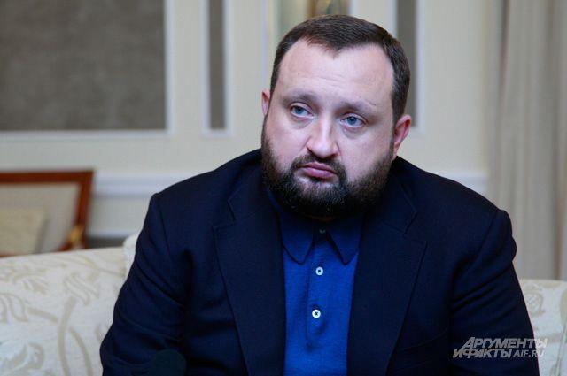 Сергей Арбузов.