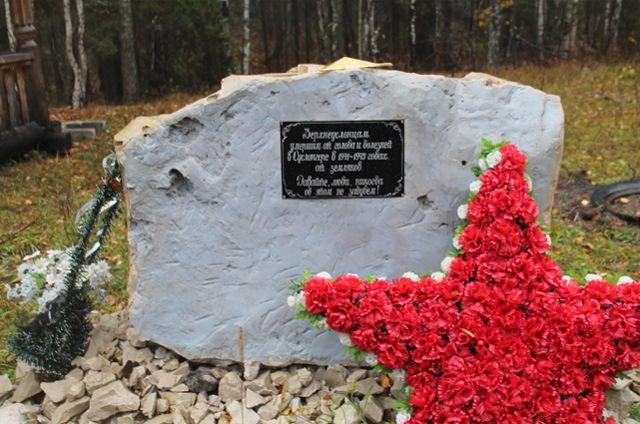 Памятный камень в Суслонгере