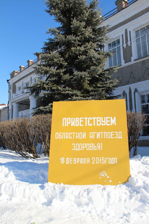 Районный Дом культуры готов к приёму гостей