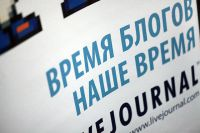 В России составили рейтинг губернаторов-блогеров.