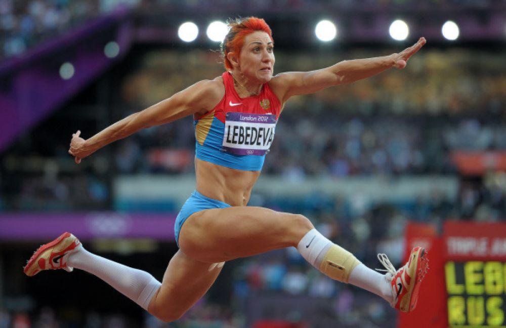 Татьяна Лебедева. Олимпийская чемпионка, трехкратная чемпионка мира в прыжках в длину и в тройном прыжке
