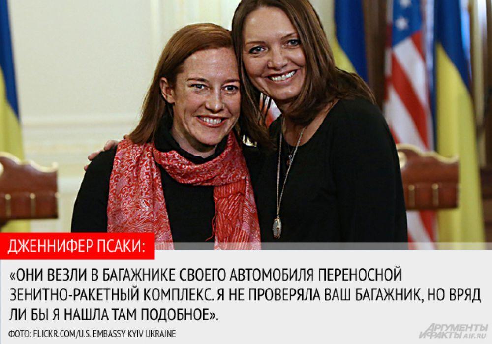 Заявила Псаки о задержанных на Украине российских журналистах LifeNews.