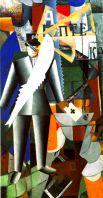 Картины «Англичанин в Москве», «Дама в трамвае», «Авиатор», «Дама у афишного столба» художник представил на выставке «Трамвай В» - первой выставке футуристов. Свой манифест «От кубизма к супрематизму. Новый живописный реализм» художник пишет в 1915 году, в то же время, когда работает над своими первыми супрематическими полотнами.