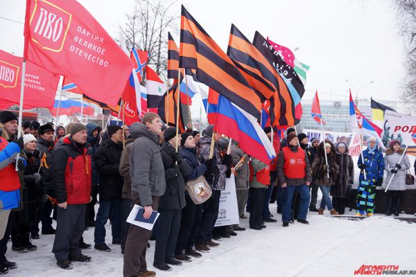 Организаторами выступили Национально-освободительное движение (НОД) и партия «Великое Отечество».