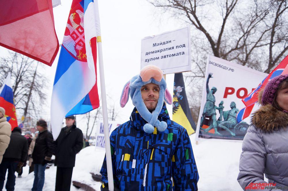 Акция был приурочена к годовщине событий на Украине.