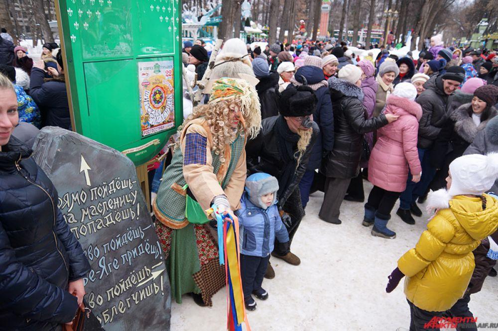В парке Горького в завершающий день масленичных гуляний было не протолкнуться.