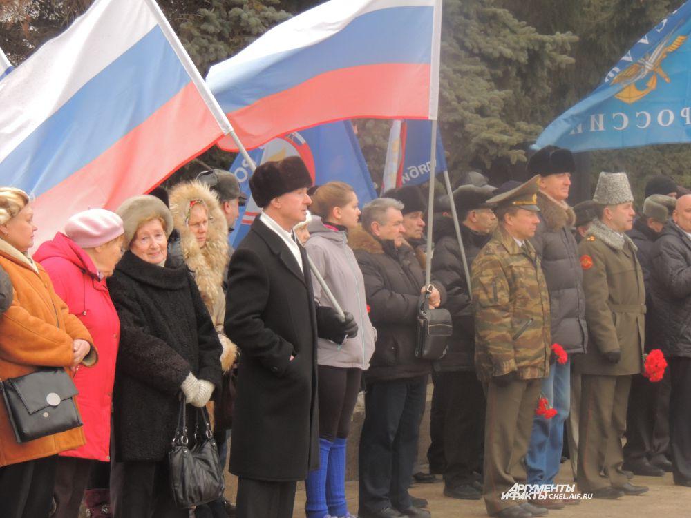 Политические партии Челябинска стояли рядом: в этот день никто не выступал со своими взглядами, Родина у всех одна.
