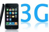 3G-связь
