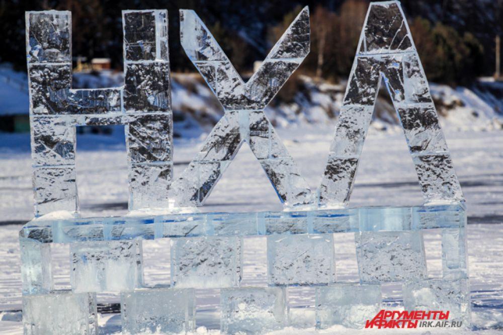 Для матча из чистейшего байкальского льда вырезали буквы НХЛ.