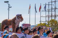 День тигра во Владивостоке.