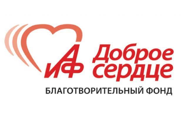 2 005 827 рублей собрали читатели «АиФ» .
