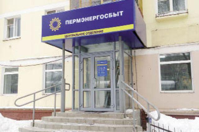 Новый филиал компании открылся по ул. Ленина, 84. Дополнительный абонентский отдел сможет обслуживать до 50 клиентов в день.