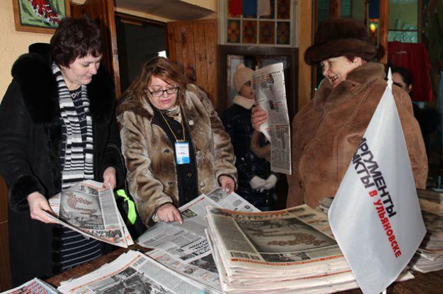 Карсунцы поделились своими впечатлениями от газеты и задали вопросы в «Народную приемную»