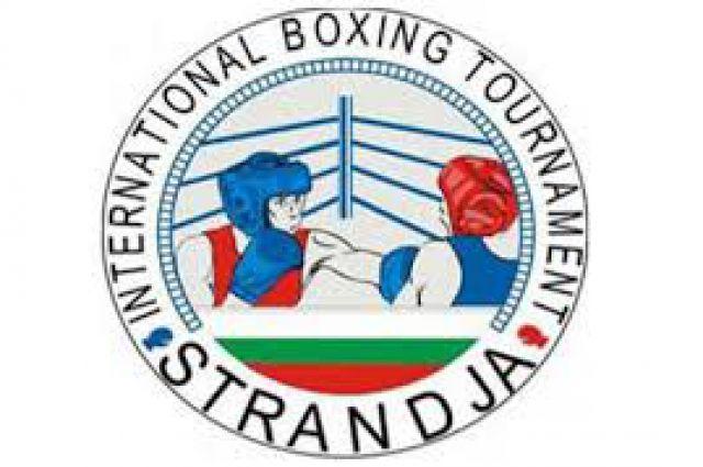 Логотип турнира