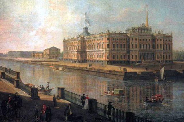 Федор Алексеев. Вид на Михайловский замок со стороны Фонтанки. 1800 год