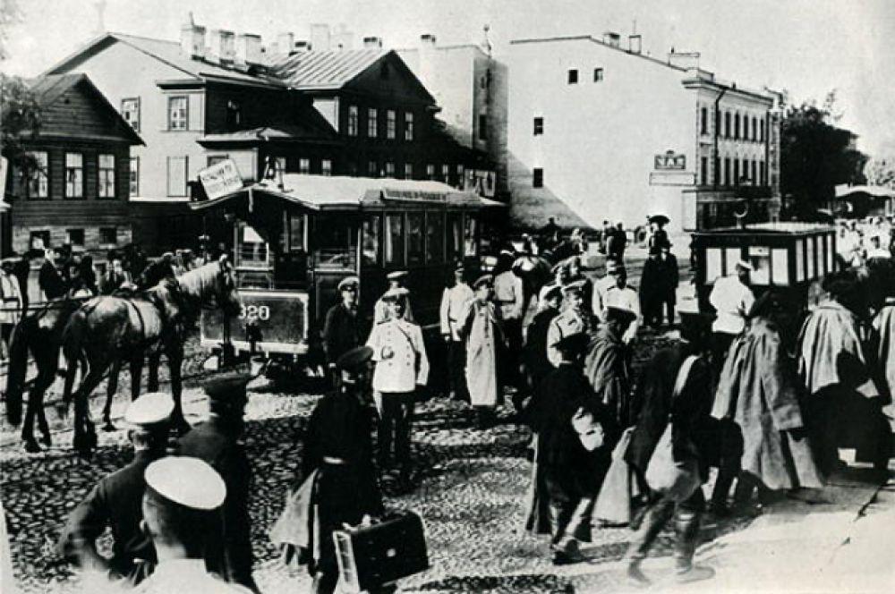 Один день из жизни города. 1907 год