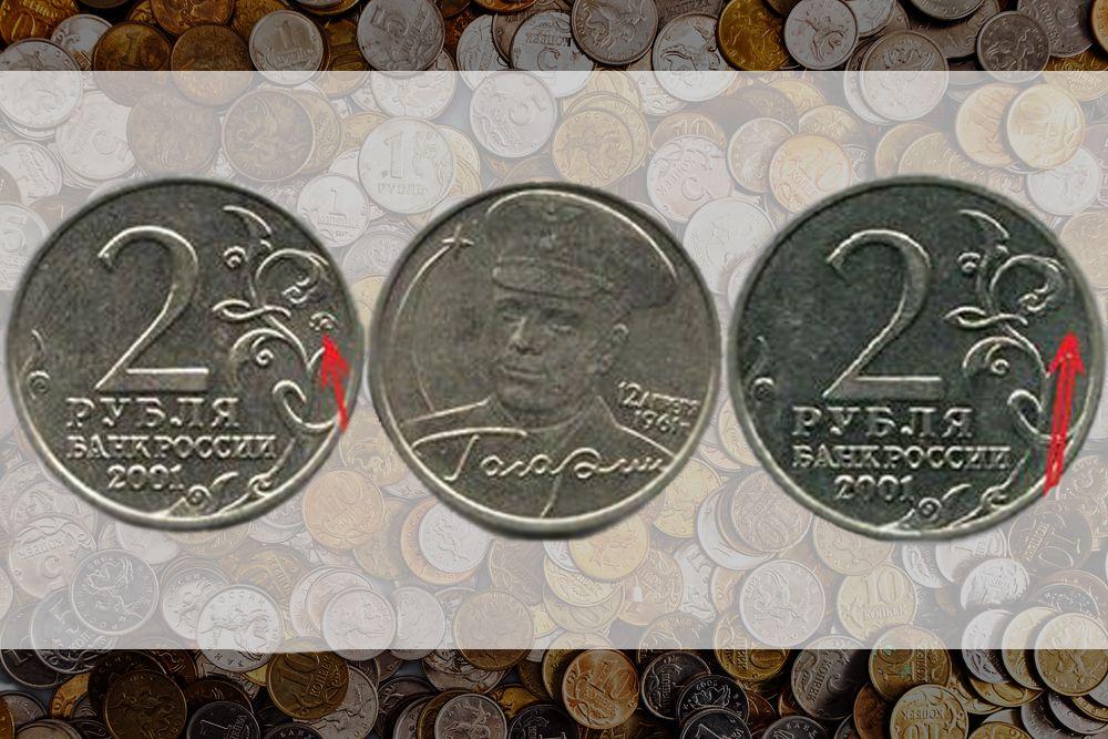 отзывам тех, фото монет которые можно продать стабильность надежность служат