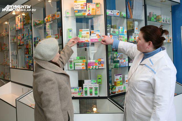 В аптеках не зафиксировали нарушений закона.