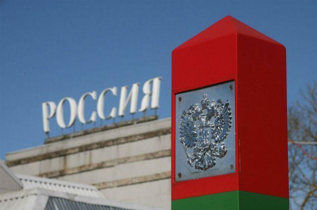 Два иностранных гражданина незаконно пересекли границу России.