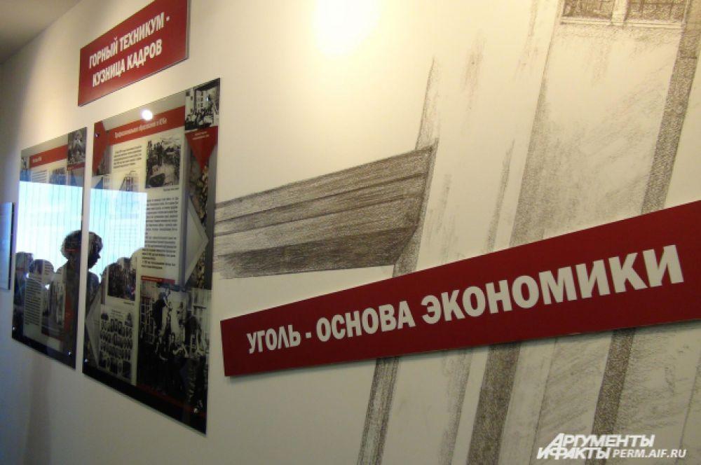 Рекордным для шахт КУБа стал 1959 год. На 22 шахтах бассейна работало около 50 тыс. человек. Однако из-за высокой себестоимости добычи инвестиции в развитие КУБа постепенно сошли на нет. В 1965 г. угольная промышленность была единственной убыточной отраслью в Пермской области.