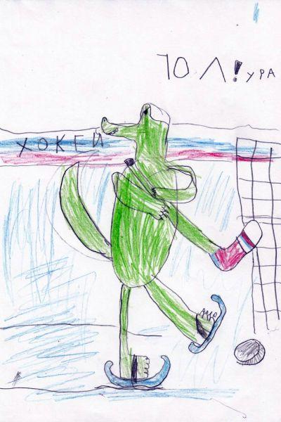Талисман: «Крокодил». Автор талисмана:Тимур Богданов. Описание идеи: Крокодил играл в хоккей и забил гол. Крокодил игрок России.
