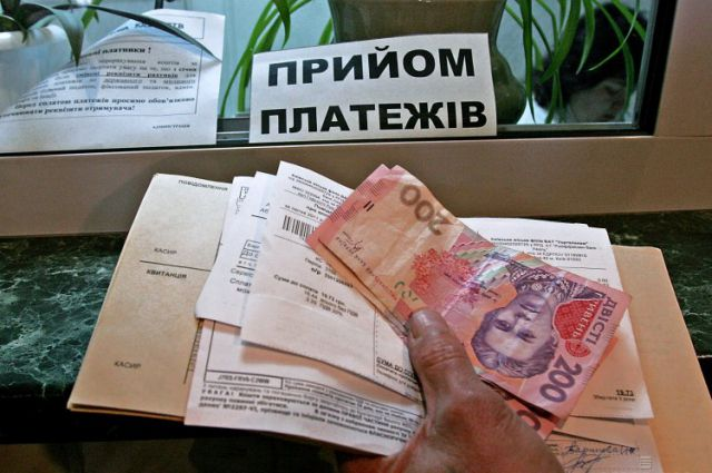 Платежи за ЖКУ