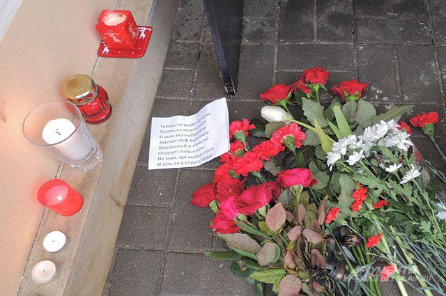 Новосибирская оппозиция почтила память убитого Бориса Немцова
